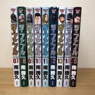 講談社 - ファブル  7 〜 15巻 セット レンタルアップ  漫画