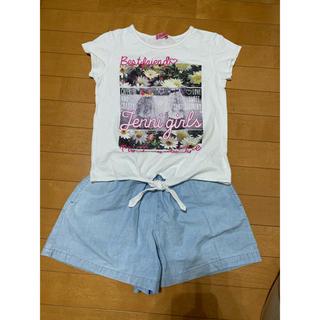 ジェニイ シスターTシャツ 150cm セット
