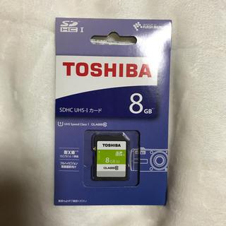 トウシバ(東芝)の新品未開封★東芝 TOSHIBA SDHC 8GB CLASS10(その他)