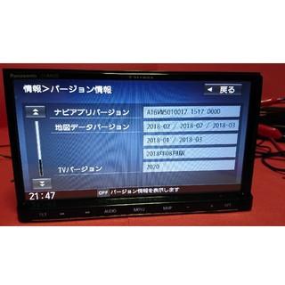 パナソニック(Panasonic)のパナソニック ストラーダ CN-RA03D (カーナビ/カーテレビ)