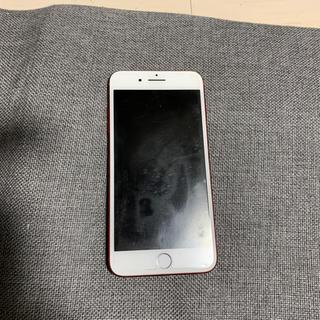 ソフトバンク(Softbank)のiPhone7Plus(スマートフォン本体)