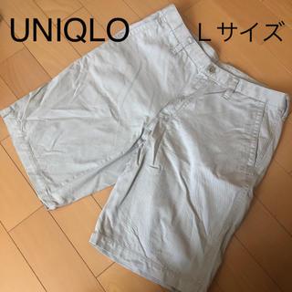 ユニクロ(UNIQLO)のユニクロ UNIQLO ショートパンツ メンズL(ショートパンツ)
