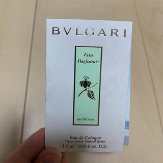 ブルガリ(BVLGARI)のBVLGARI オ・パフメ オーテヴェール 香水(ユニセックス)