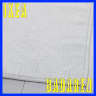 イケア(IKEA)の数量限定価格 ☆ IKEA  BADAREN  バスマット ホワイト (バスマット)