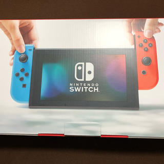 Nintendo Switch - ニンテンドースイッチ Nintendo Switch 新品・未開封 2台