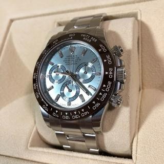 ロレックス(ROLEX)の新品保護シール付 プラチナデイトナ アイスブルー バゲットダイヤ116506A (腕時計(アナログ))