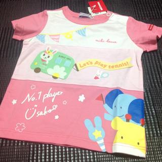 ミキハウス(mikihouse)の新品タグ付き ミキハウス ベビー Tシャツ 80 ピンク 女の子(Tシャツ)