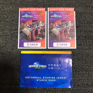 ユニバーサル・スタジオ・ジャパン チケット2枚