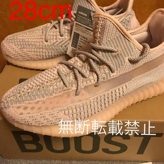 アディダス(adidas)の28cm  新品 yeezy boost 350v2 シンセ(スニーカー)