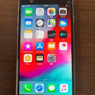 iPhone - iPhone6s 64 2165