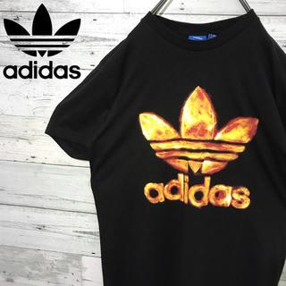 adidas - 【レア】アディダスオリジナルス☆ビッグロゴ グラフィック フレイム 炎 Tシャツ