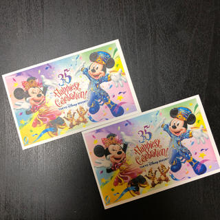 Disney - ディズニー♡ギフトパスポート♡ペア