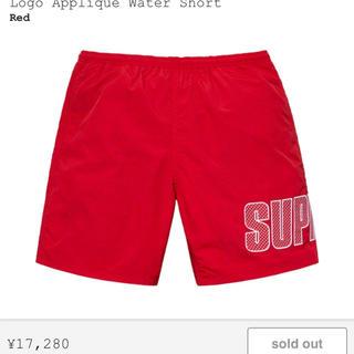 Supreme - supreme water pant