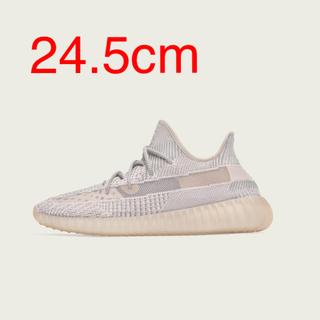 adidas - 24.5 cm adidas yeezy boost 350v2 FV5578