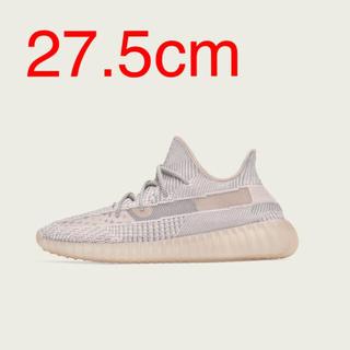 adidas - 27.5 cm adidas yeezy boost 350 v2 fv5578