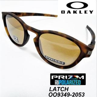 オークリー(Oakley)の☆新品☆ オークリー ラッチ プリズム偏光レンズ べっ甲柄(サングラス/メガネ)
