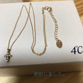 ヨンドシー(4℃)の4℃ ネックレス   YG10K(ネックレス)