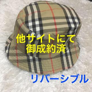 バーバリー(BURBERRY)の【美品】Burberry バーバリー 帽子 リバーシブル 折りたたみ(ハット)