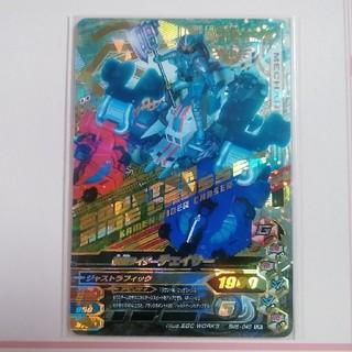 バンダイ(BANDAI)のボトルマッチ6弾 チェイサー LR(シングルカード)