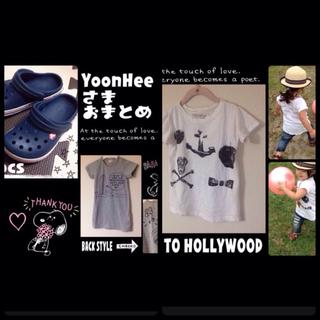 ゴートゥーハリウッド(GO TO HOLLYWOOD)のYoonHee様おまとめ♡(Tシャツ/カットソー)
