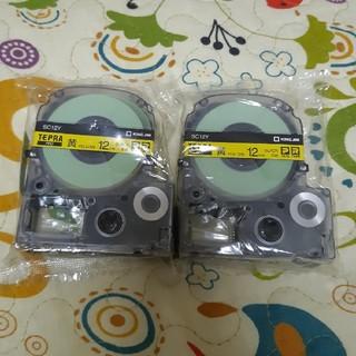 キングジム - ❇️キングジム テプラテープ 12㎜黄色 ❇️2個セット