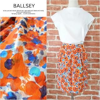 ボールジィ(Ballsey)のトゥモローランド*BALLSEY*ボールジー【美品】花柄スカート(ひざ丈スカート)