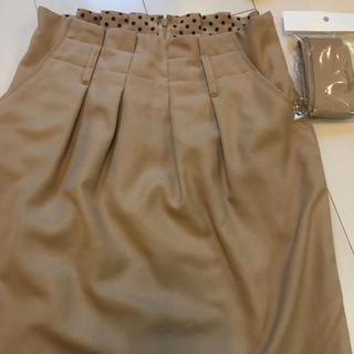 アーバンリサーチ(URBAN RESEARCH)のアーバンリサーチスカートベルト付きサイズ38(ひざ丈スカート)