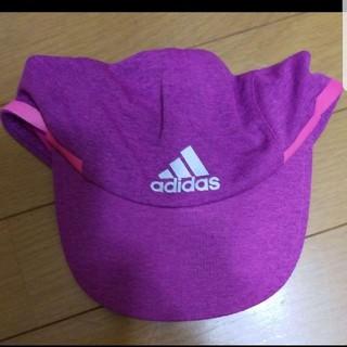 アディダス(adidas)のアディダス ランニング キャップ 帽子(キャップ)