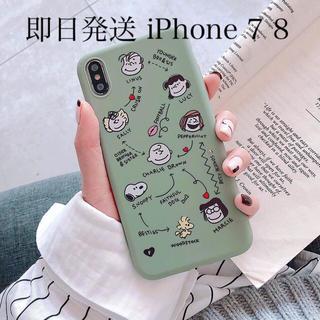 SNOOPY - スヌーピー チャーリーブラウン  iPhone 7 iPhone 8 グリーン