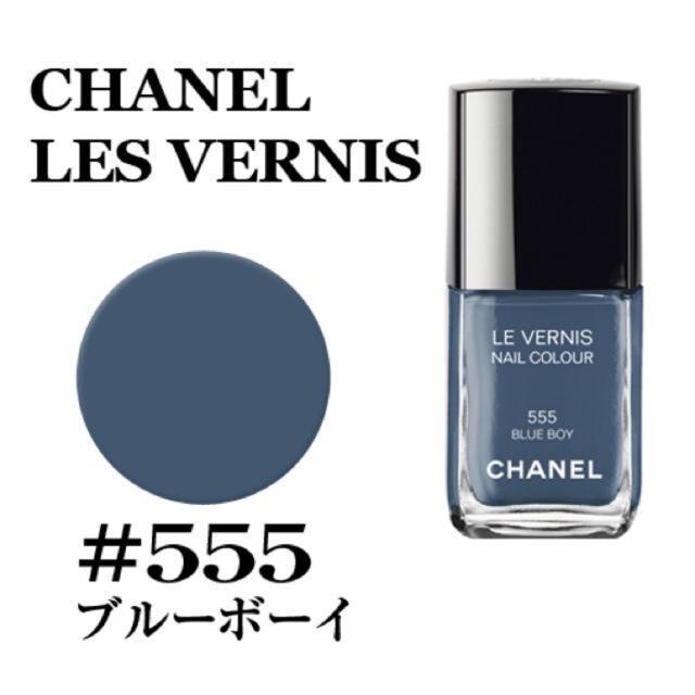 CHANEL(シャネル)のシャネル  ヴェルニ  555  専用です コスメ/美容のネイル(マニキュア)の商品写真