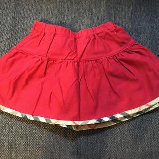 バーバリー(BURBERRY)の新品スカート(その他)