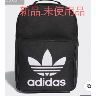 adidas -  トレフォイル クラシックバックパック/リュック