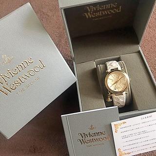 Vivienne Westwood - ヴィヴィアン・ウエストウッド 腕時計