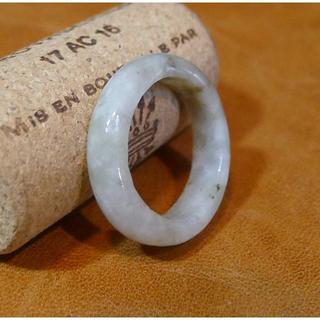 J546 ヒスイ 翡翠 リング 指輪 19号 ミャンマー ジェイド B級(リング(指輪))