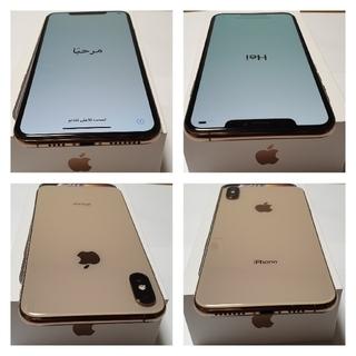iPhone - 完品 iPhoneXs Max 全キャリアOK SIMフリー済 256G 送料込