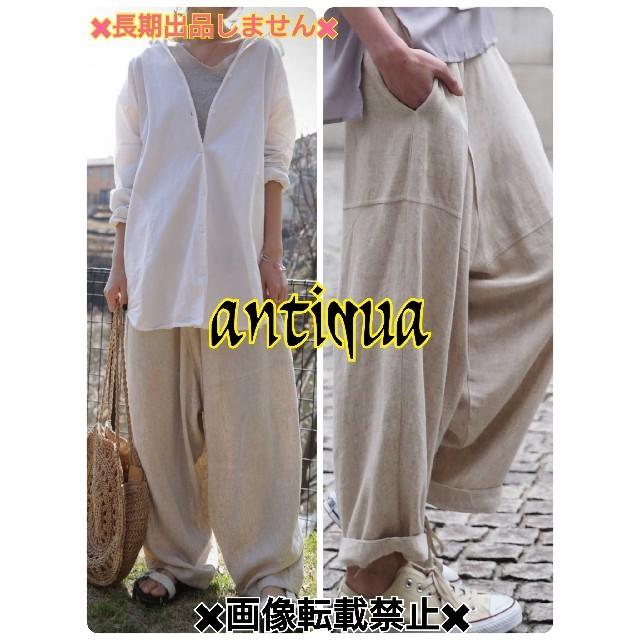 antiqua(アンティカ)の🍀antiqua🍀人気♥リネンワイドサルエル♥新品✨ レディースのパンツ(サルエルパンツ)の商品写真