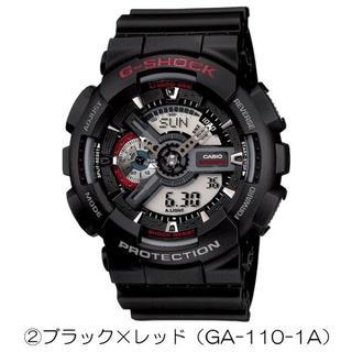 ジーショック(G-SHOCK)の新品 CASIO 腕時計 G-SHOCK メンズ GA-110-1A 耐衝撃耐磁(腕時計(デジタル))