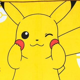 ポケモン - 非売品 ピカチュウのバスタオル