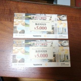 セガ(SEGA)のフェニックス・シーガイヤ・リゾート施設利用券 1万円分(その他)