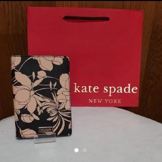 kate spade new york - ケイト・スペード 新品未使用 パスポートケース