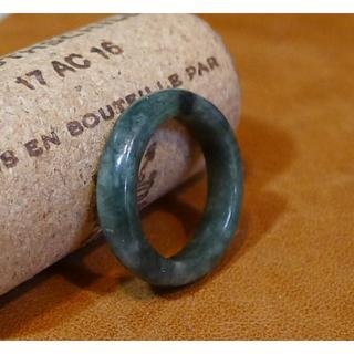 J547 ヒスイ 翡翠 リング 指輪 9号 ミャンマー ジェイド ジェダイト(リング(指輪))