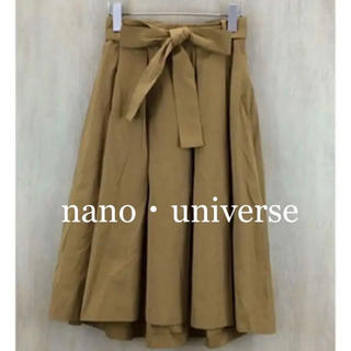 ナノユニバース(nano・universe)のnano・universe リボンベルト付き フレアスカート(ひざ丈スカート)