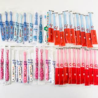 SALE 在庫整理処分    歯科医院専用歯ブラシ