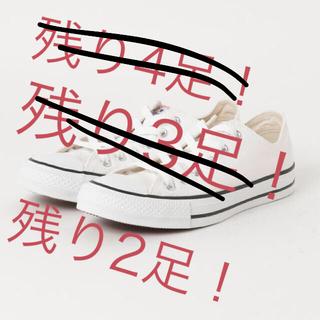 CONVERSE - コンバース 靴 ネクスター