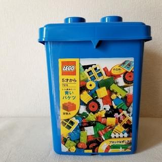 レゴ(Lego)の【未使用】 LEGO 青いバケツ 7615 (廃盤)(積み木/ブロック)
