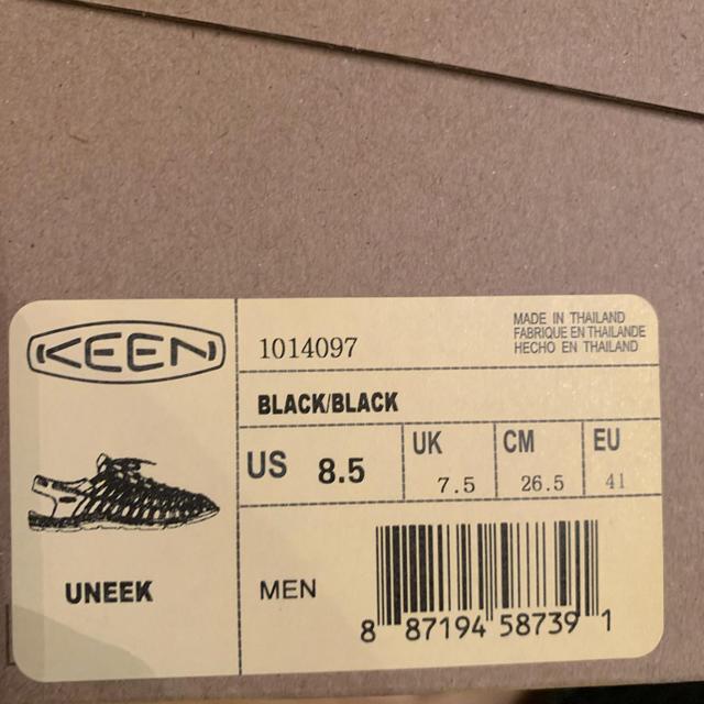 KEEN(キーン)のkeen キーン サンダル メンズの靴/シューズ(サンダル)の商品写真