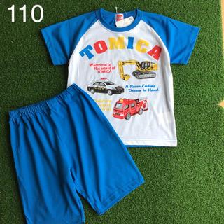 Takara Tomy - 【 110 】 トミカ 半袖 パジャマ