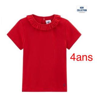 PETIT BATEAU - 衿つき半袖カットソー 赤
