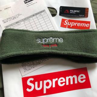 Supreme - Supreme polartec headband
