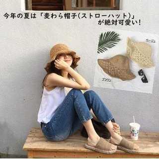 ナチュラル 折りたたみ できる 麦わら帽子 ストローハット 紫外線対策(麦わら帽子/ストローハット)